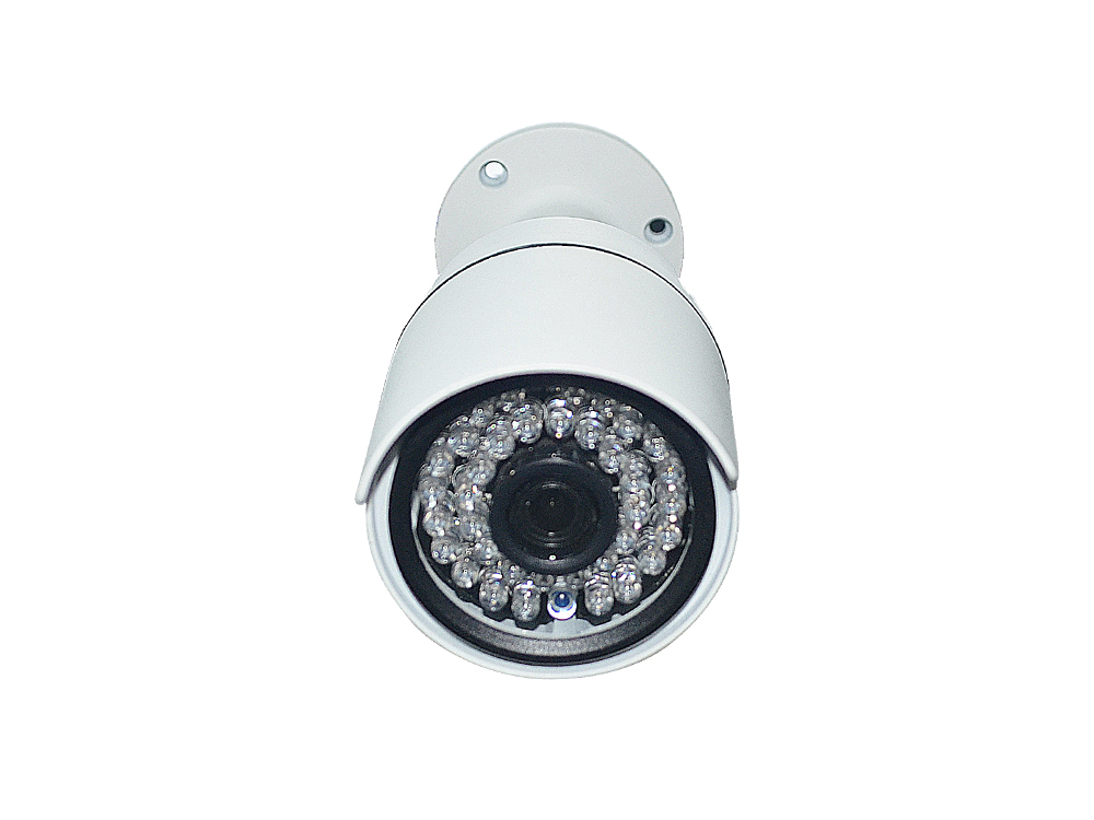 High Quality 4MP Bullet WDR Surveillance Camera