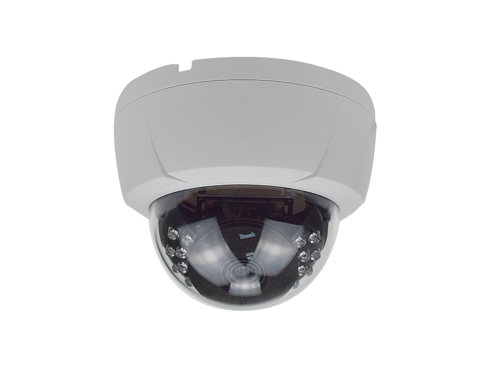 5mp 2.8-12mm Motorized Dome Surveillance Camera